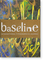Baseline Cover Issue 21