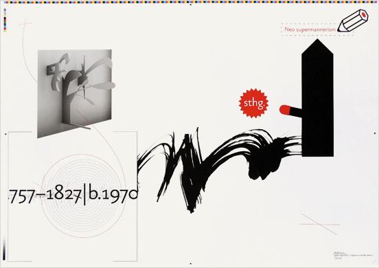 Baseline poster: 57