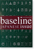 Baseline Cover Issue 16