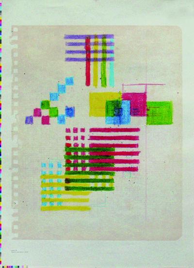 Baseline poster: 45