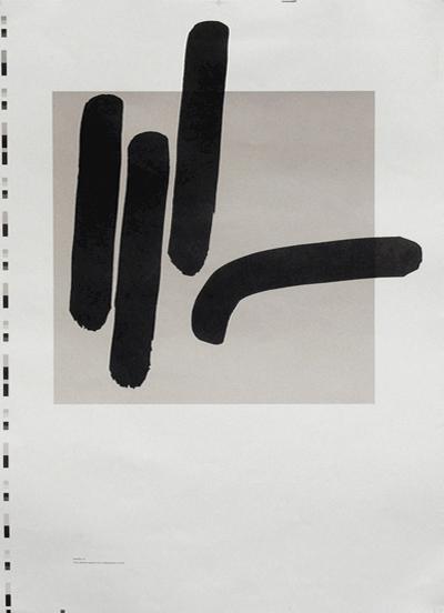 Baseline poster: 37