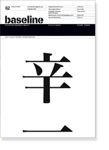 Baseline Cover Issue 62